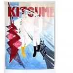 art | kitsume